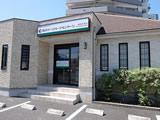 浦和営業所
